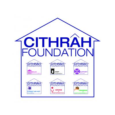 cithrah foundation logo